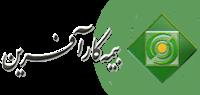karafarin-logo