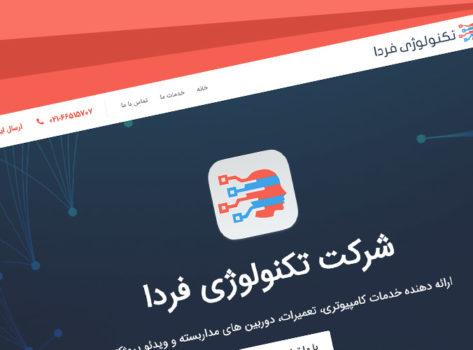 نمونه پروژه وب سایت